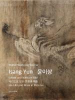 Isang Yun