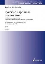 Russkie narodnye poslovitsy