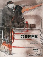 Greek vocal score
