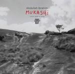 Abdullah Ibrahim - Mukashi