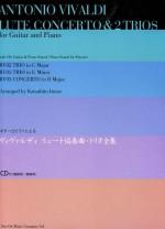 Lute Concerto & 2 Trios RV 93/82/85