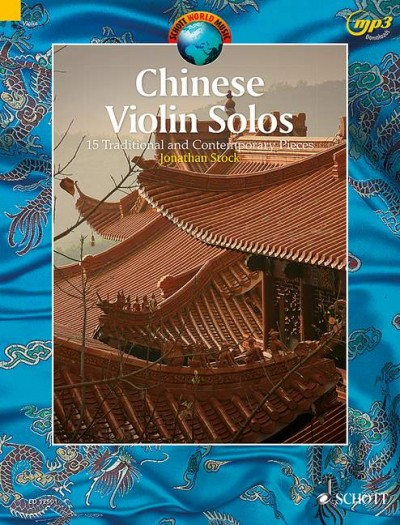 Chinese Violin Solos